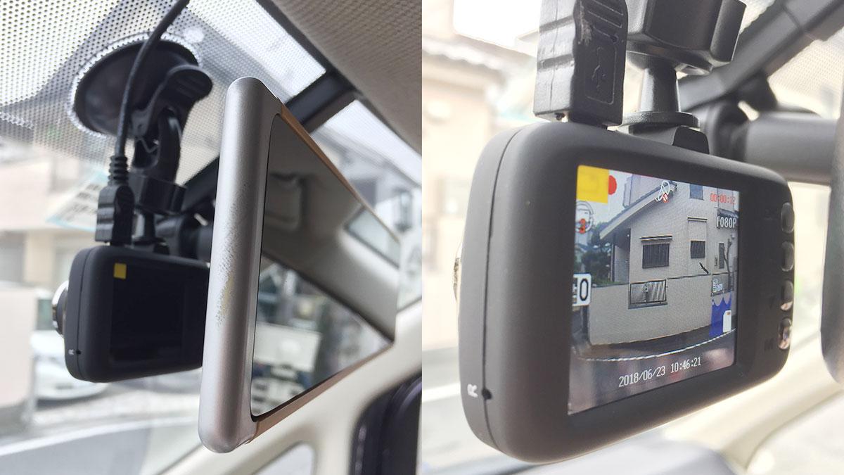 2018-06-23-drivingrecorder02.jpg