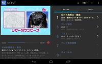 1seg_screen01.png