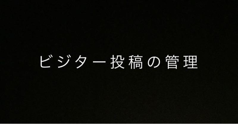 MTDDC Meetup TOKYO 2016のイベント集客に、Facebook広告を3,000円分利用してみてわかったこと。
