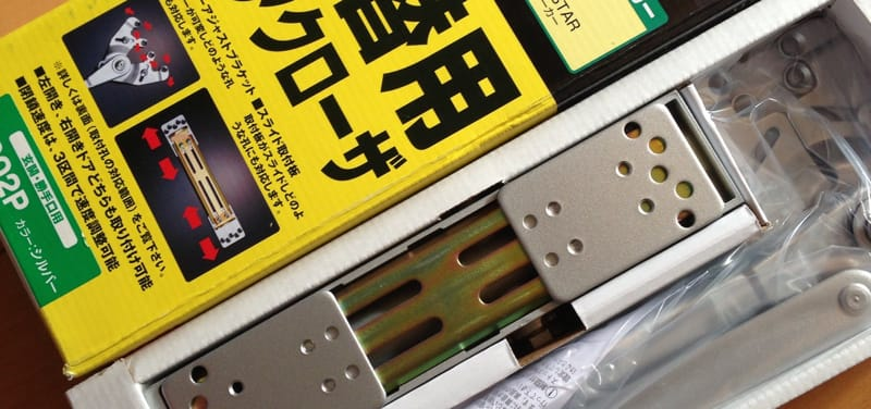 玄関ドアのドアクローザー(リョービ 202P)を交換。交換時間は2時間弱でした。