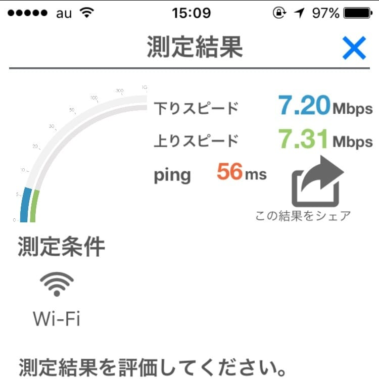 mineo電波状況:都営三田線大手町駅プラットフォーム
