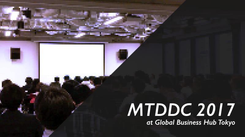 MTDDC 2017に参加してわかったMT7のことと、今後のあれこれ