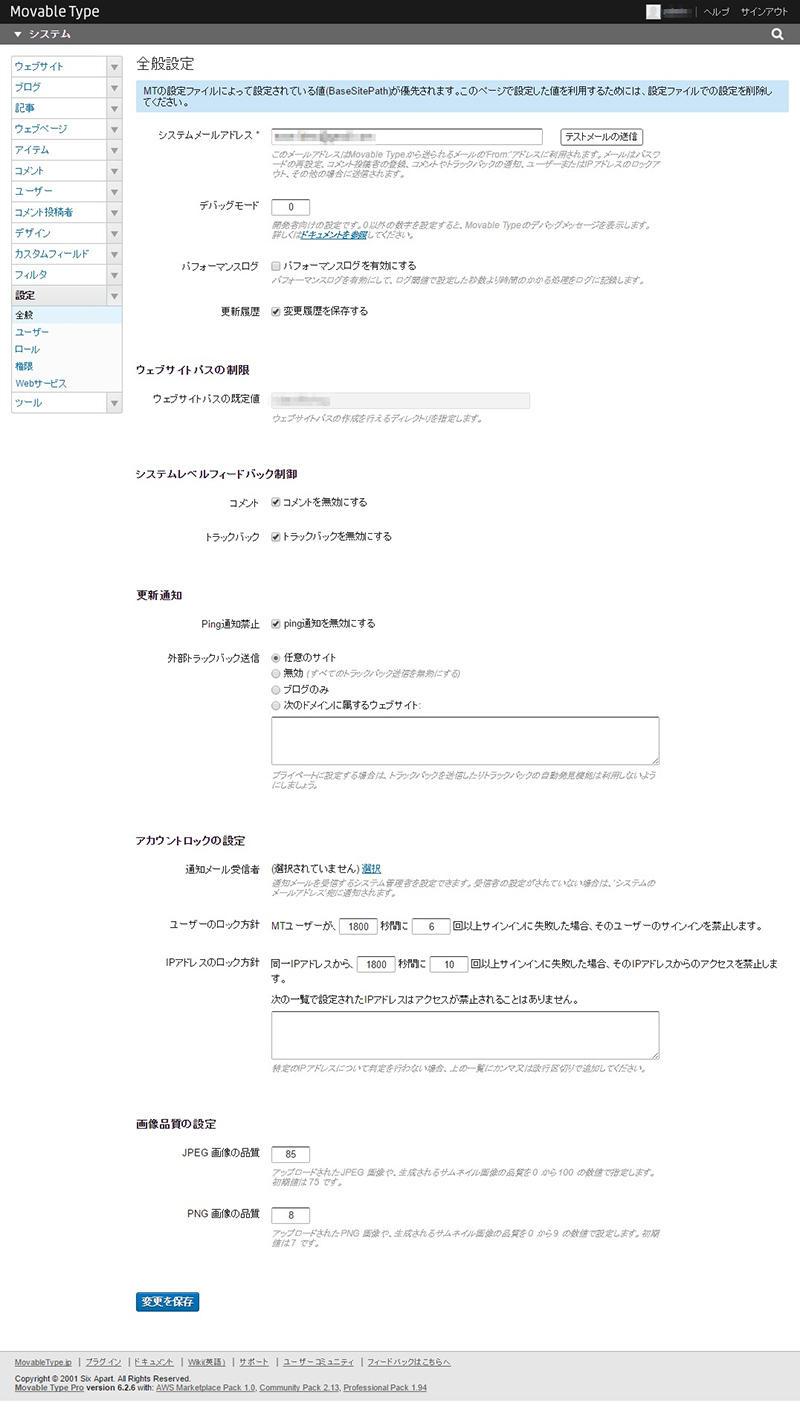 2016-09-09-mt-psgi-plugin.jpg
