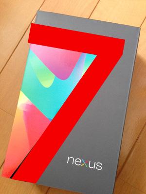 Nexus 7box2.jpg
