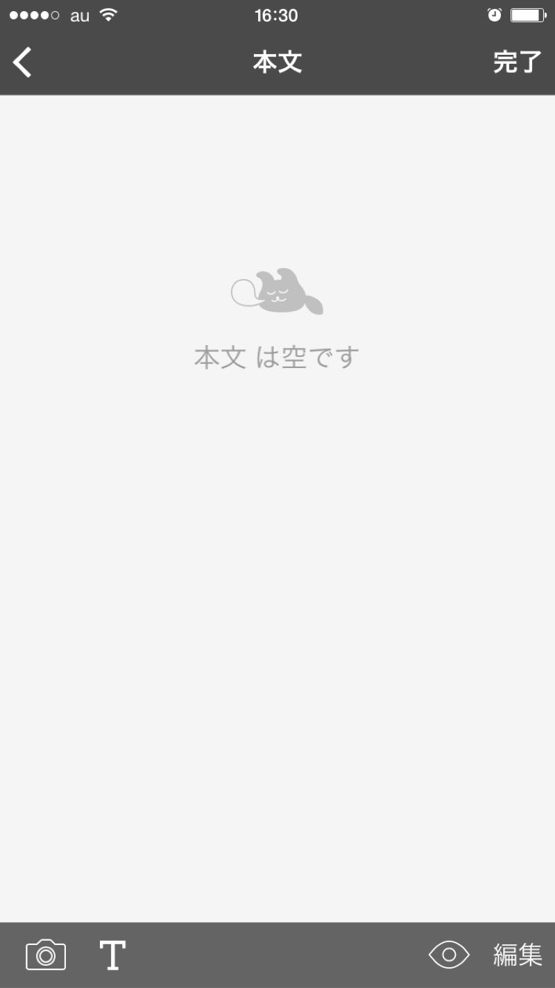 mt-20150731163131.jpg